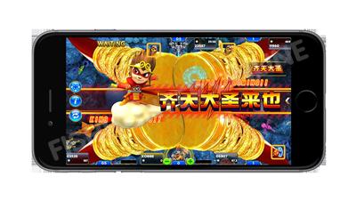 แนะนำเกมส์ DRAGON PALACE Wukong-2