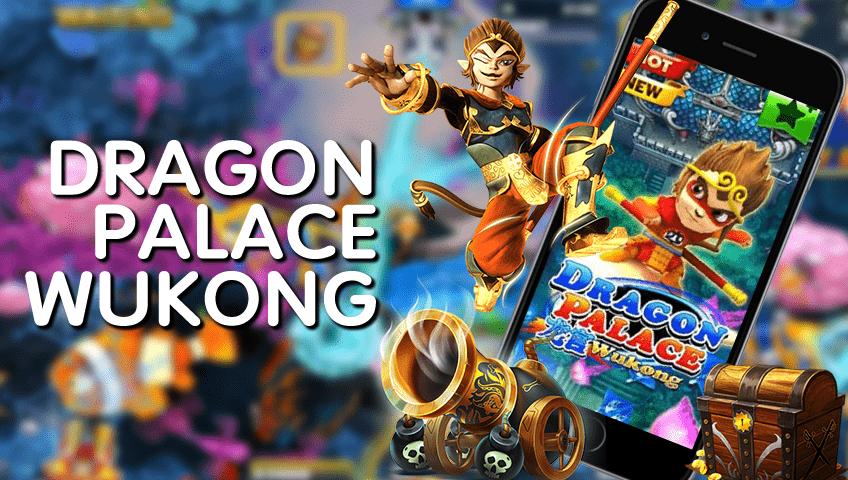 แนะนำเกมส์ DRAGON PALACE Wukong
