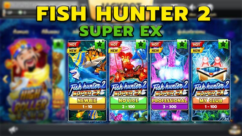 แนะนำเกม FISH HUNTER 2 SUPER EX MY CLUB - fishhunter online
