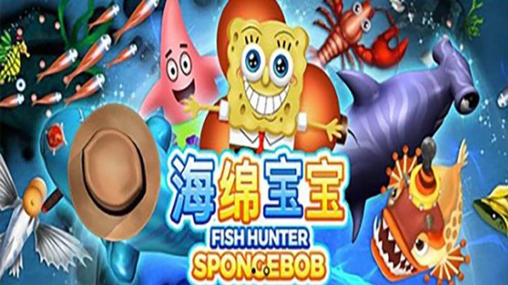 แนะนำเกม FISH HUNTER SPONGEBOB