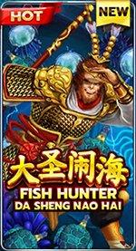 Fish hunter da sheng nao hai