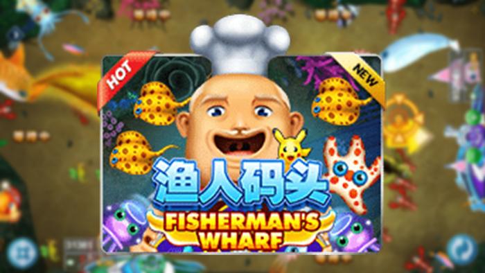 เทคนิคเล่นเกมยิงปลา Fisherman's Wharf